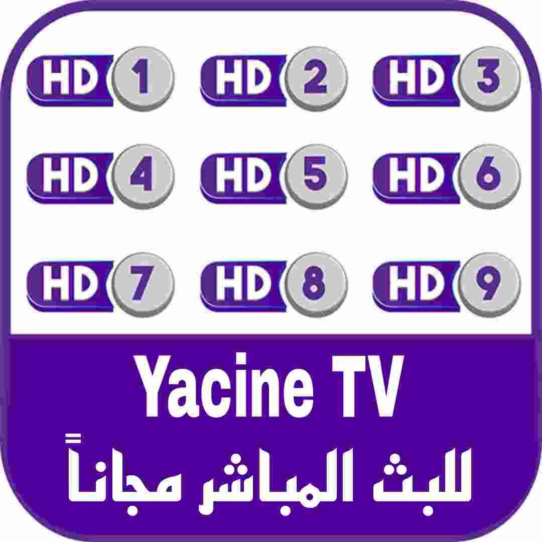 app yacin tv